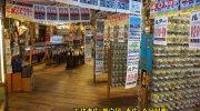 万代書店川越店130