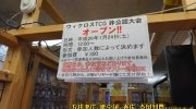 おもしろ倉庫大塔本店75