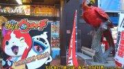マンガ倉庫鹿児島店9