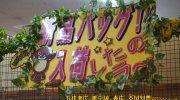 マンガ倉庫都城店92
