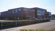 マンガ倉庫八代店146