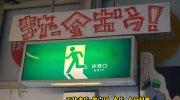 万代書店川越店127