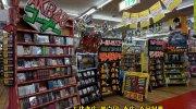 万代書店山梨本店40