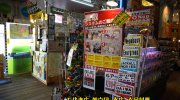 万代書店川越店123