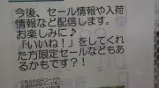 ハーマン高根沢鑑定団63