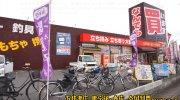 マンガ倉庫甘木店29