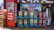 万代書店岩槻店201512-14
