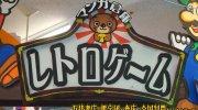 マンガ倉庫鹿児島店147