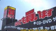 マンガ倉庫鹿児島店5