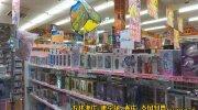 toysatmarketnaritaten35