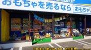 toysatmarketnaritaten5