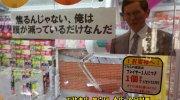 マンガ倉庫福岡空港店201602-48
