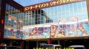 マンガ倉庫福岡空港店201602-28