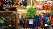 マンガ倉庫福岡空港店201602-67