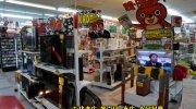マンガ倉庫福岡空港店201602-98