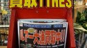 マンガ倉庫福岡空港店201602-145