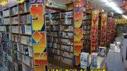 マンガ倉庫福岡空港店201602-101