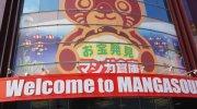 マンガ倉庫福岡空港店201602-130