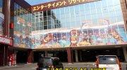 マンガ倉庫福岡空港店201602-26