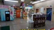 マンガ倉庫福岡空港店201602-32