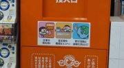 マンガ倉庫福岡空港店201602-132