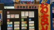 マンガ倉庫福岡空港店201602-135