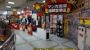 マンガ倉庫福岡空港店201602-38
