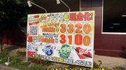 マンガ倉庫福岡空港店201602-17