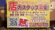 マンガ倉庫福岡空港店201602-16