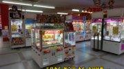 マンガ倉庫福岡空港店201602-46