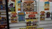マンガ倉庫箱崎店201602-3