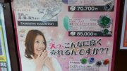 マンガ倉庫葛原買取店201602-30