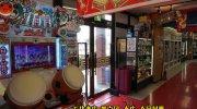 マンガ倉庫箱崎店201602-7
