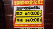 マンガ倉庫千代店201602-8