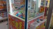 マンガ倉庫山口店201602-256