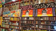 お宝買取団東広島店201602-58
