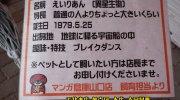 マンガ倉庫山口店201602-18