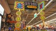 お宝買取団東広島店201602-93
