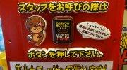マンガ倉庫山口店201602-120