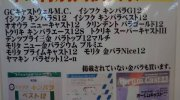 マンガ倉庫山口店201602-263
