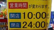 マンガ倉庫本城店201602-138