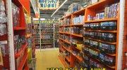 お宝買取団東広島店201602-182