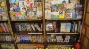 お宝買取団東広島店201602-168