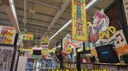 お宝買取団東広島店201602-69