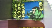 お宝買取団東広島店201602-185