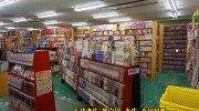 マンガ倉庫山口店201602-46