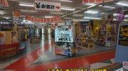マンガ倉庫山口店201602-41