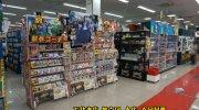 万代書店伊勢崎店201607-129