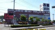 万代書店高崎店201607-186
