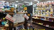 万代書店伊勢崎店201607-93